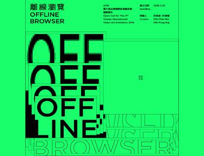 Offline Browser.jpg