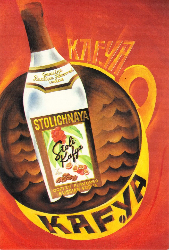 1997 advertisement for Stoli Kafya.
