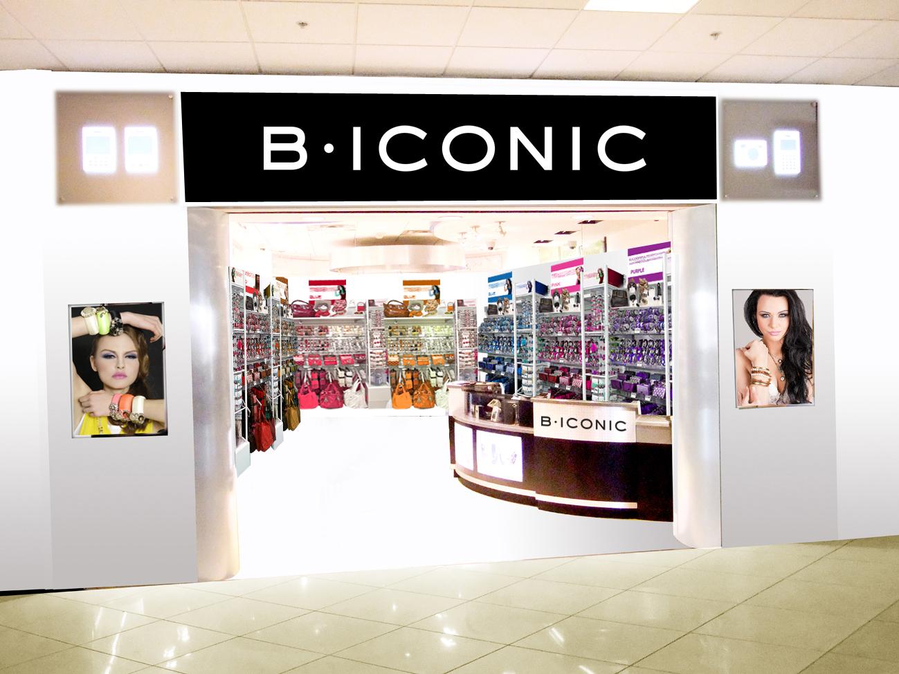AtlantaBiconicStore.jpg