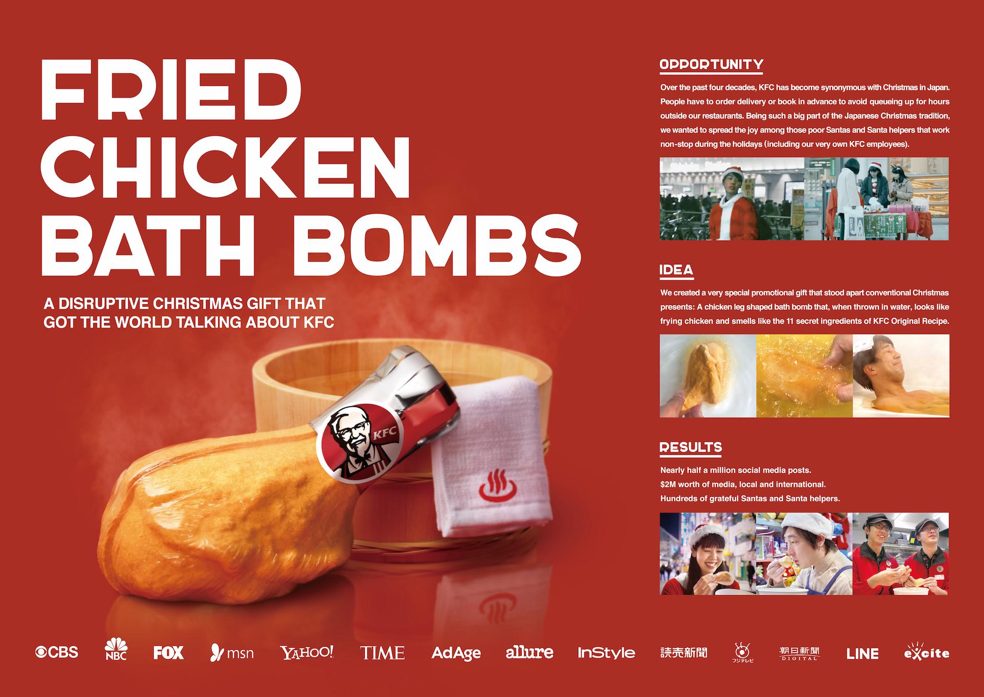 Fried-Chicken-Bath-Bomb.jpg