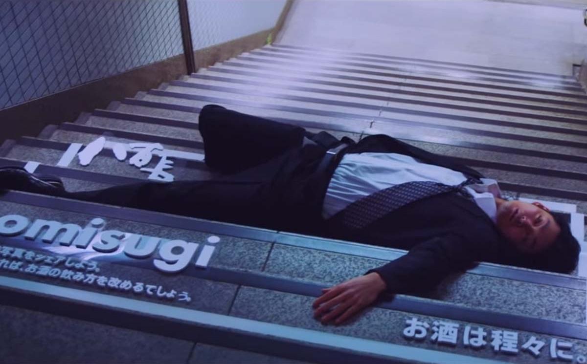 sleeping-drunk-billboards.jpg