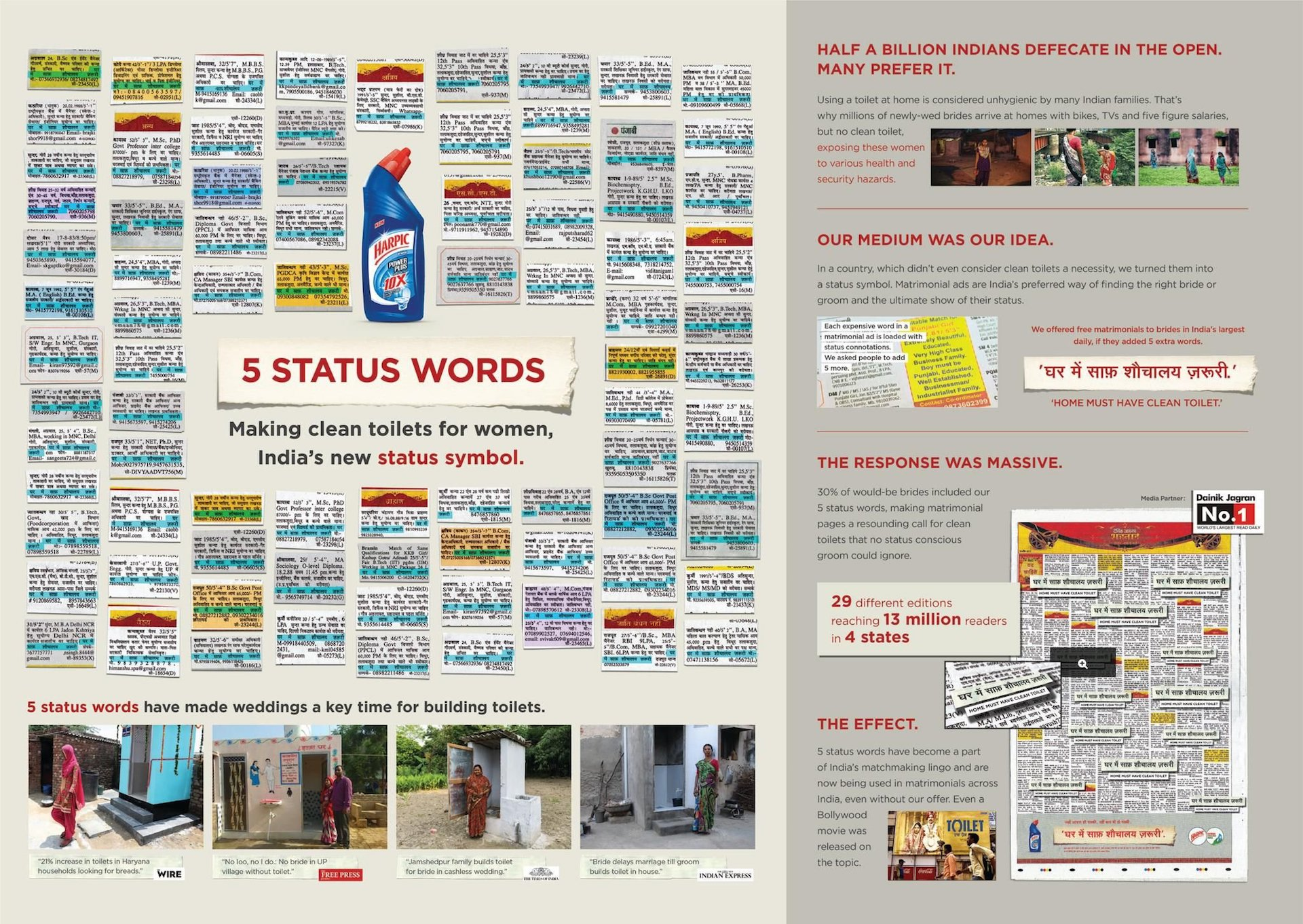 five-status-words.jpg