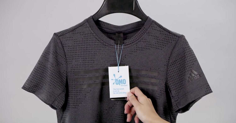 omo-shirt.jpg