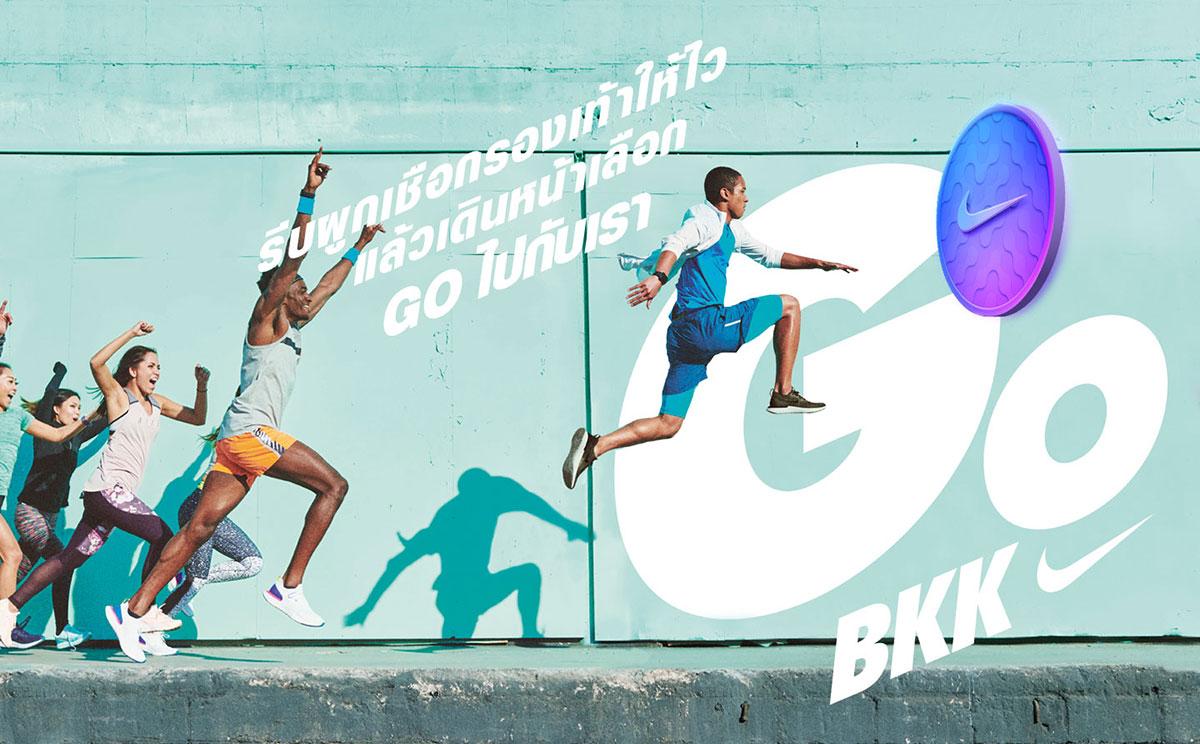 go-bkk-3.jpg
