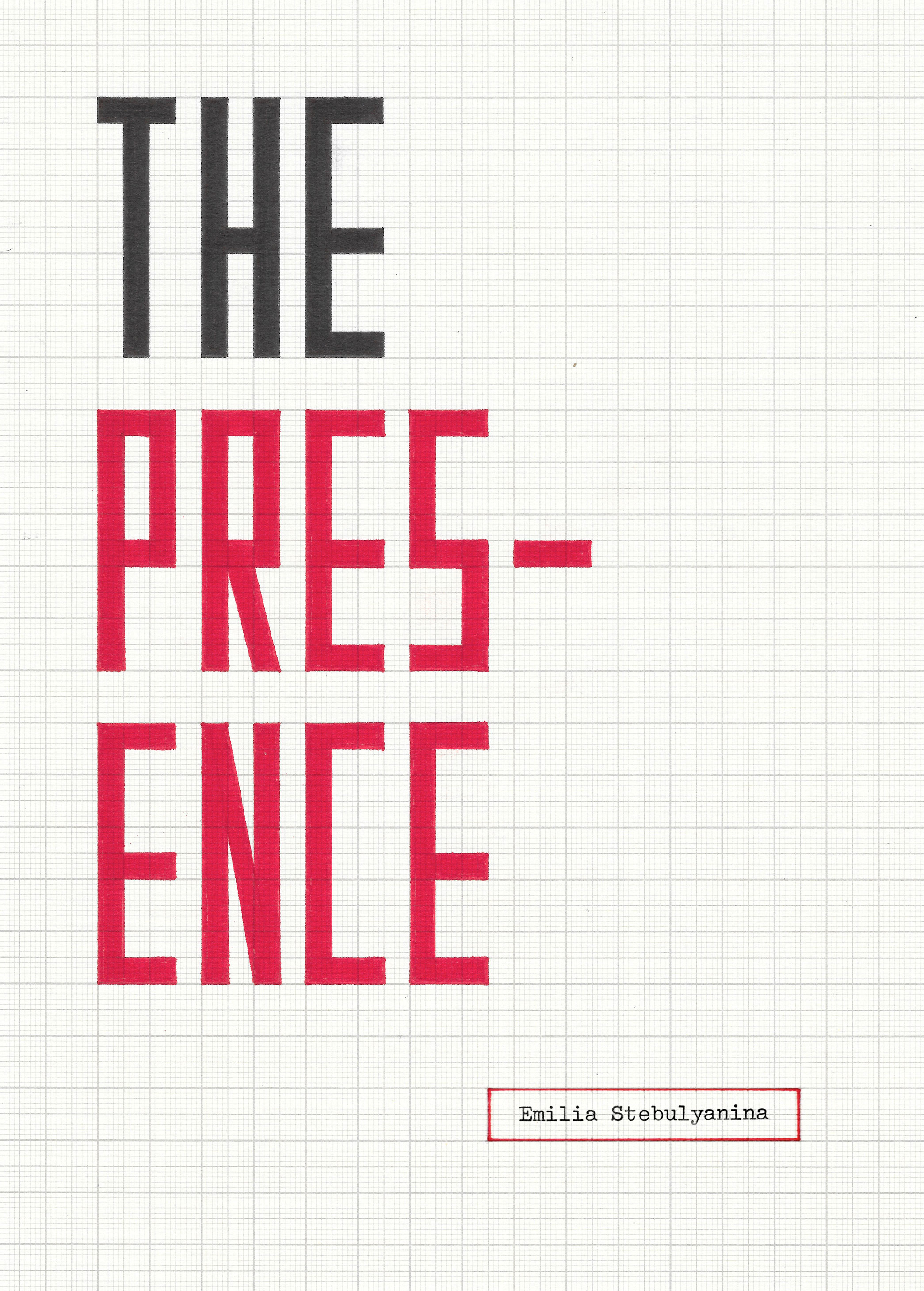 ThePresence.jpg