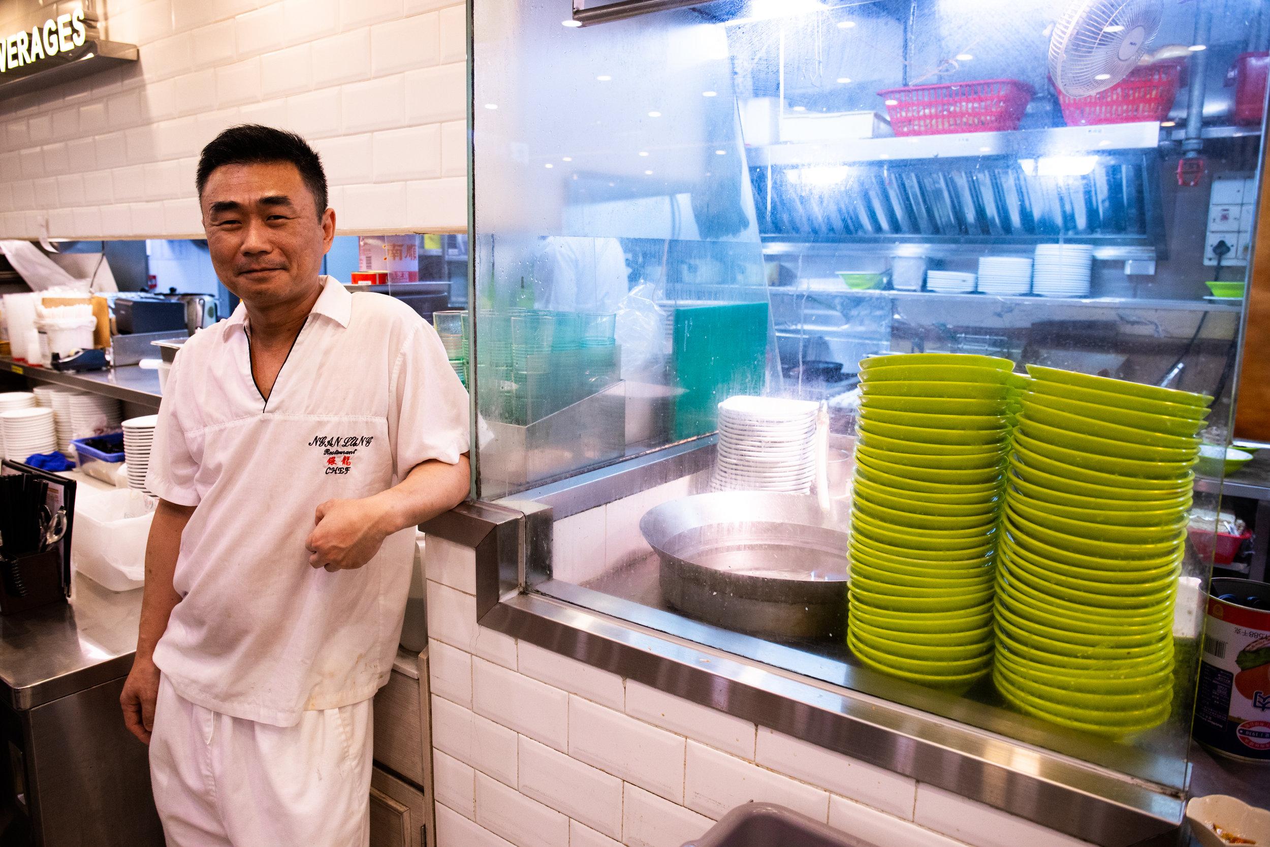 Hong Kong Diner