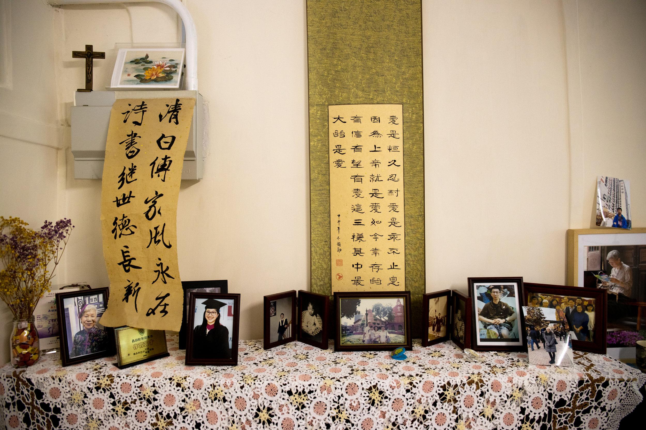 Home of Madame Leung. Hong Kong, June 2019