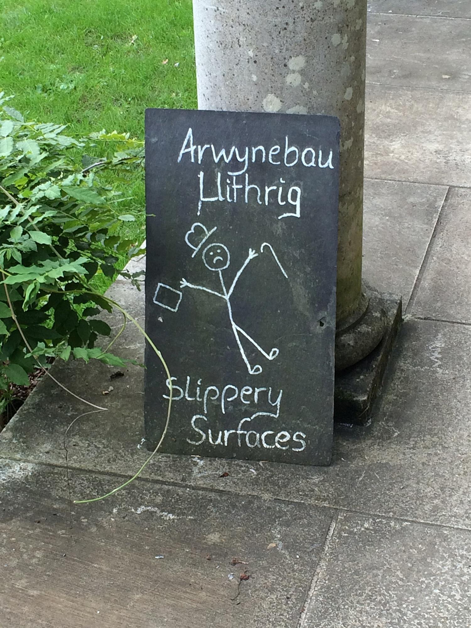 Funny sign - garden hazards