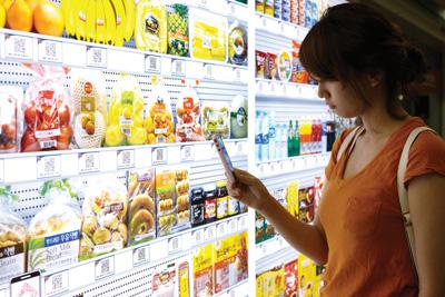 fea-mobile-asia-02-2013.jpg