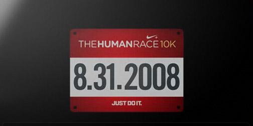0724-humanrace2.jpg