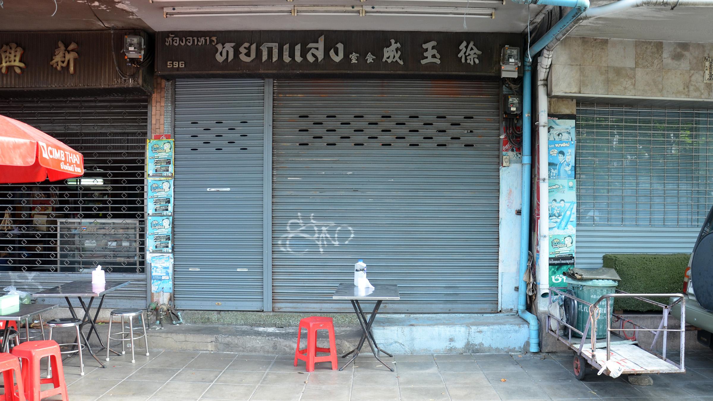 Street - Cafe