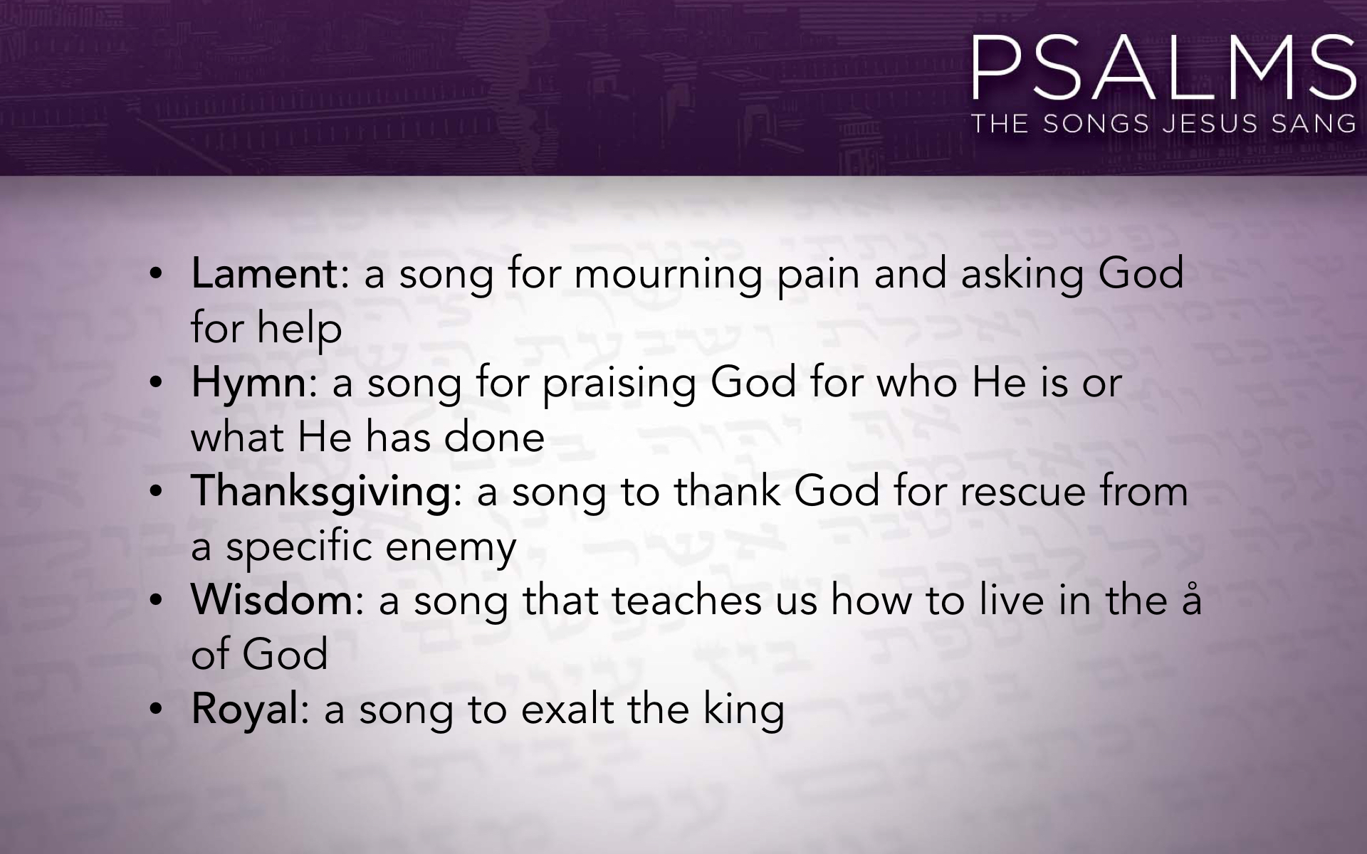 Psalm 45 slideshow.013.jpeg