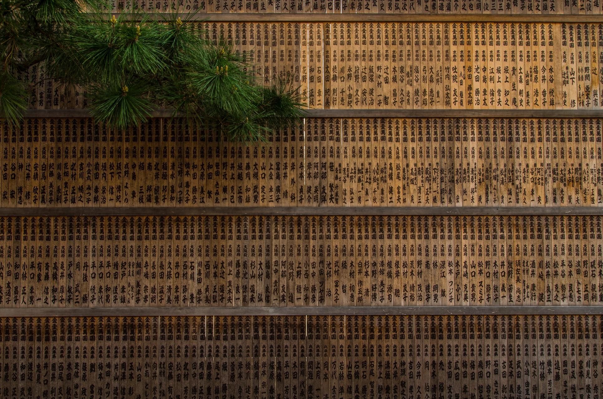 woodentags.jpg