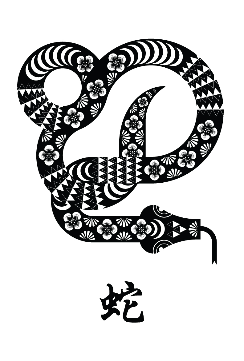 year-of-the-snake-2013-one-color.jpg