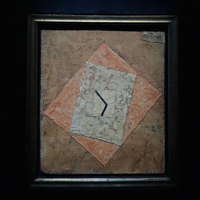 Paul Klee - Die Zeit at the Prehistory Exhibition at @centrepompidou  #kramerseye #time #paulklee #fineart #modernart