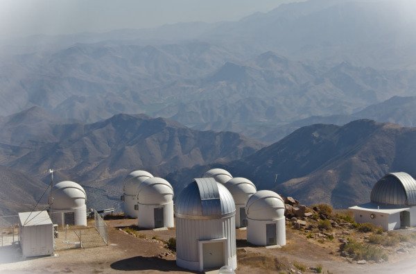 Tololo Observatory View