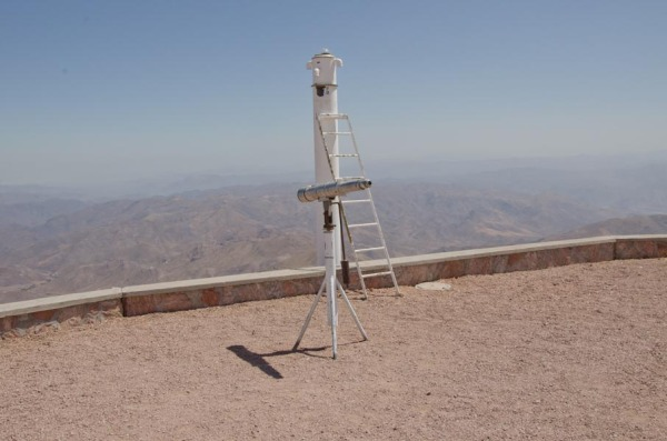 For viewing the Elqui Valley and Atacama Desert