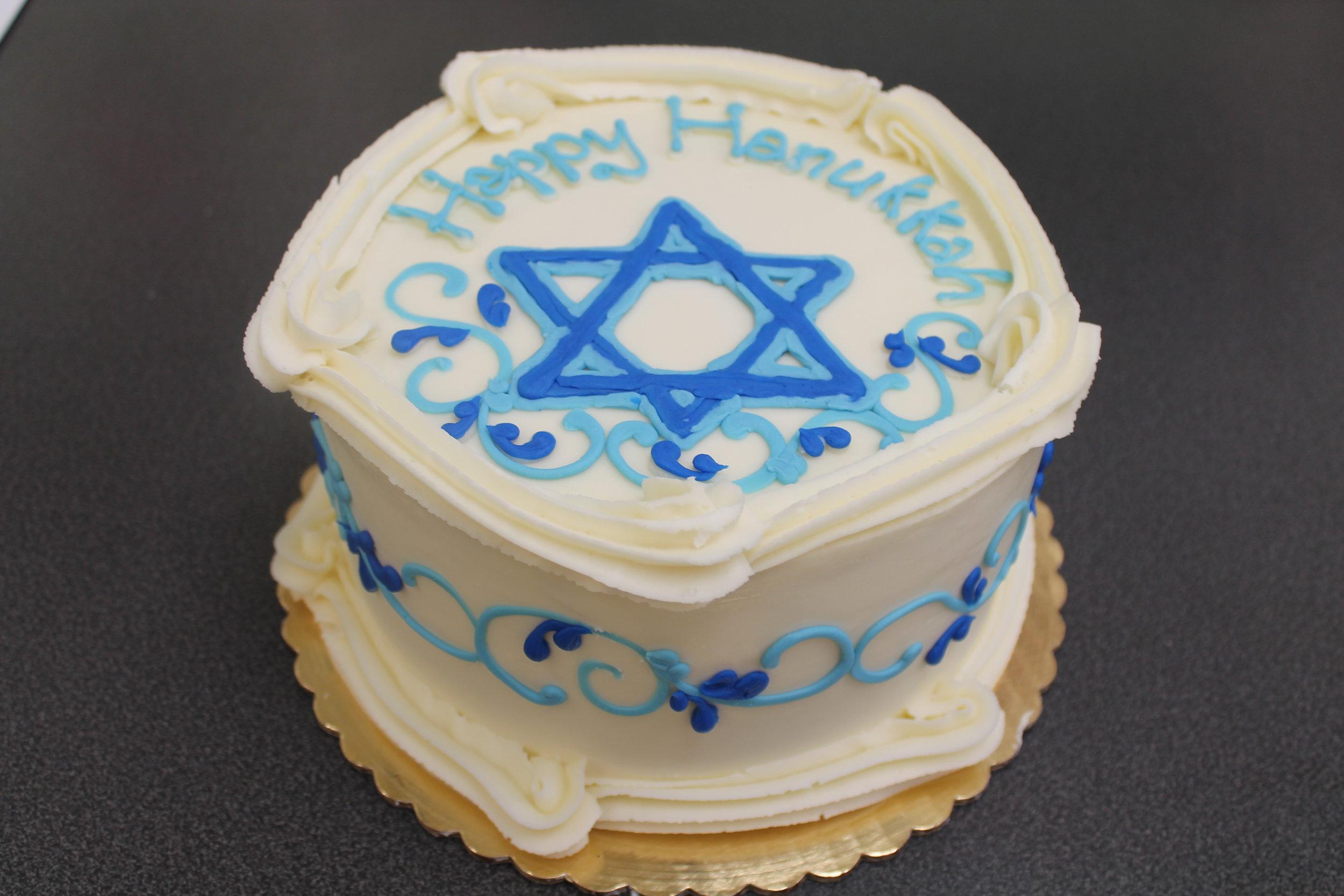 Holiday Celebration Cake