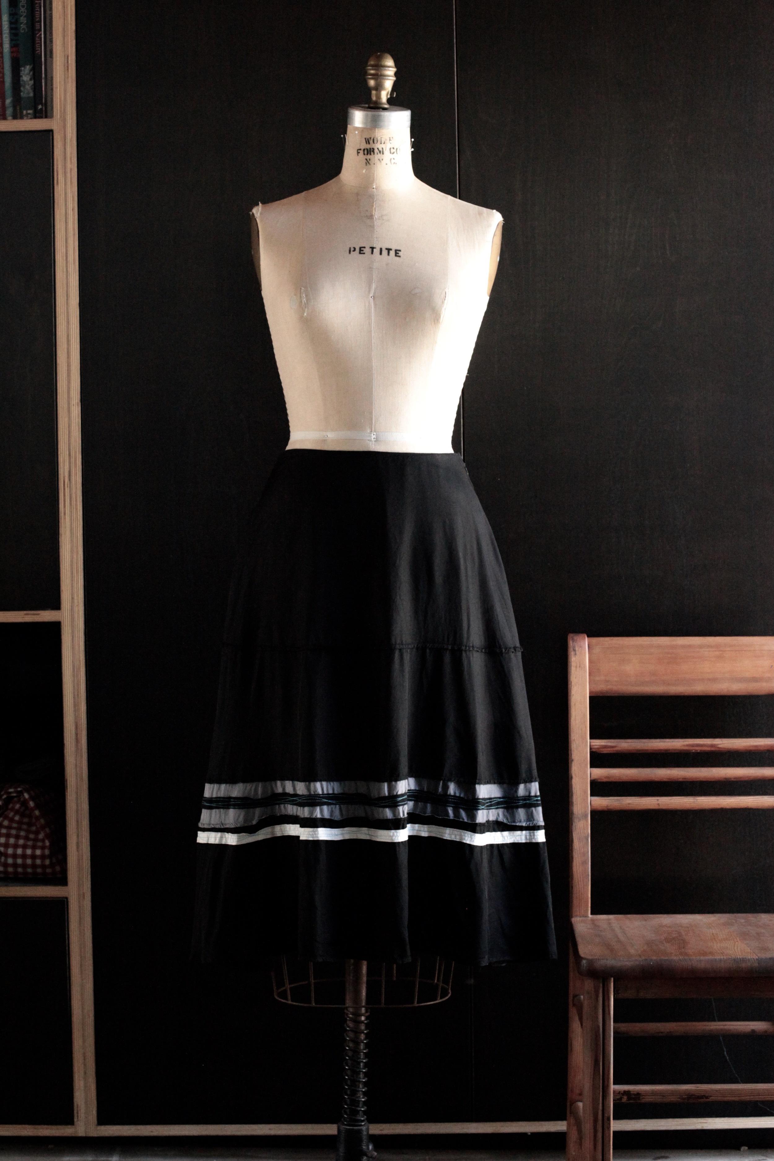 #1023 mint skirt/bemberg