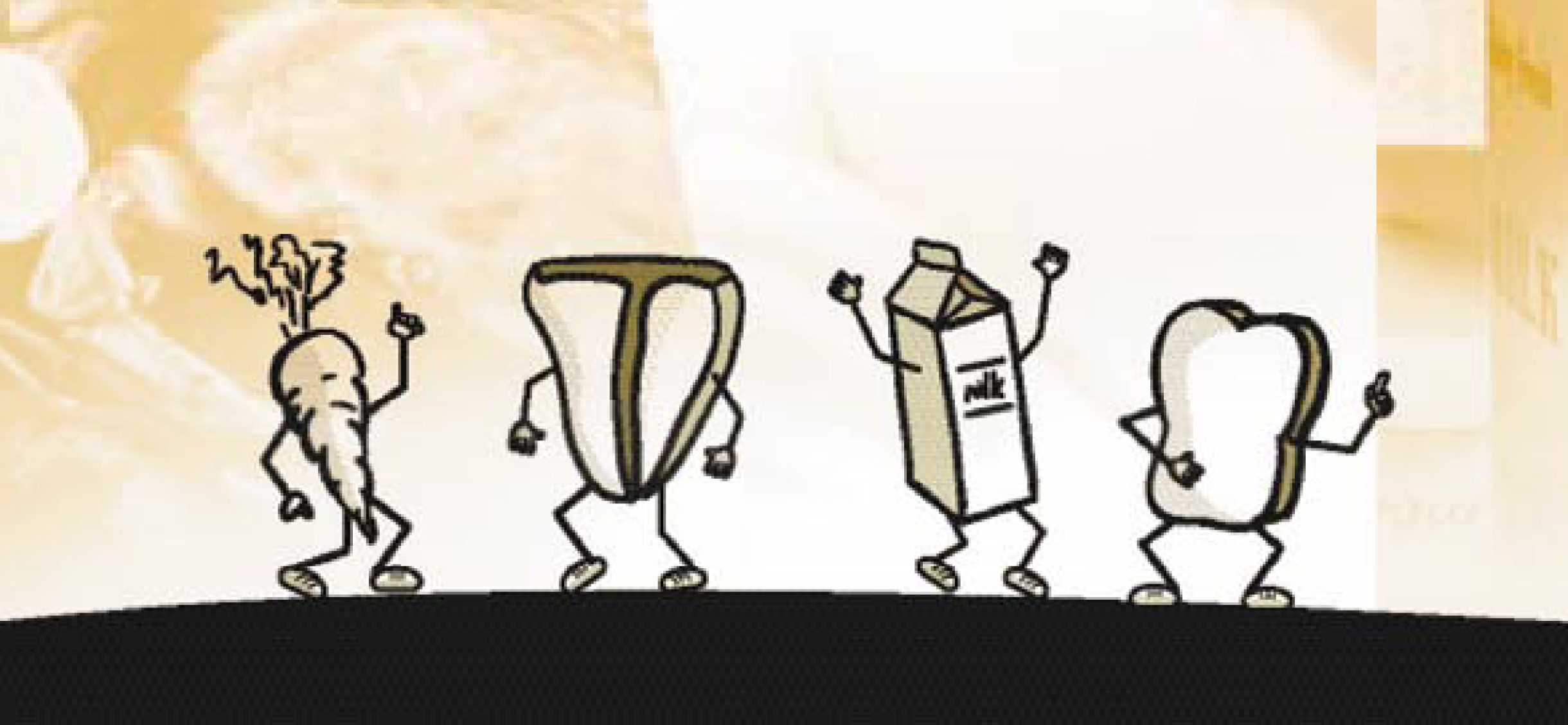 the four food groups getting jiggy with it - I think I drew this in my early collage years as part of a project.