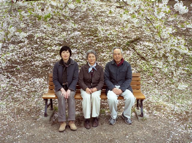 Nature/Nurture | Hiroyo Kaneko & Betsy Weis  Main Gallery: 01/14/09 - 02/20/09