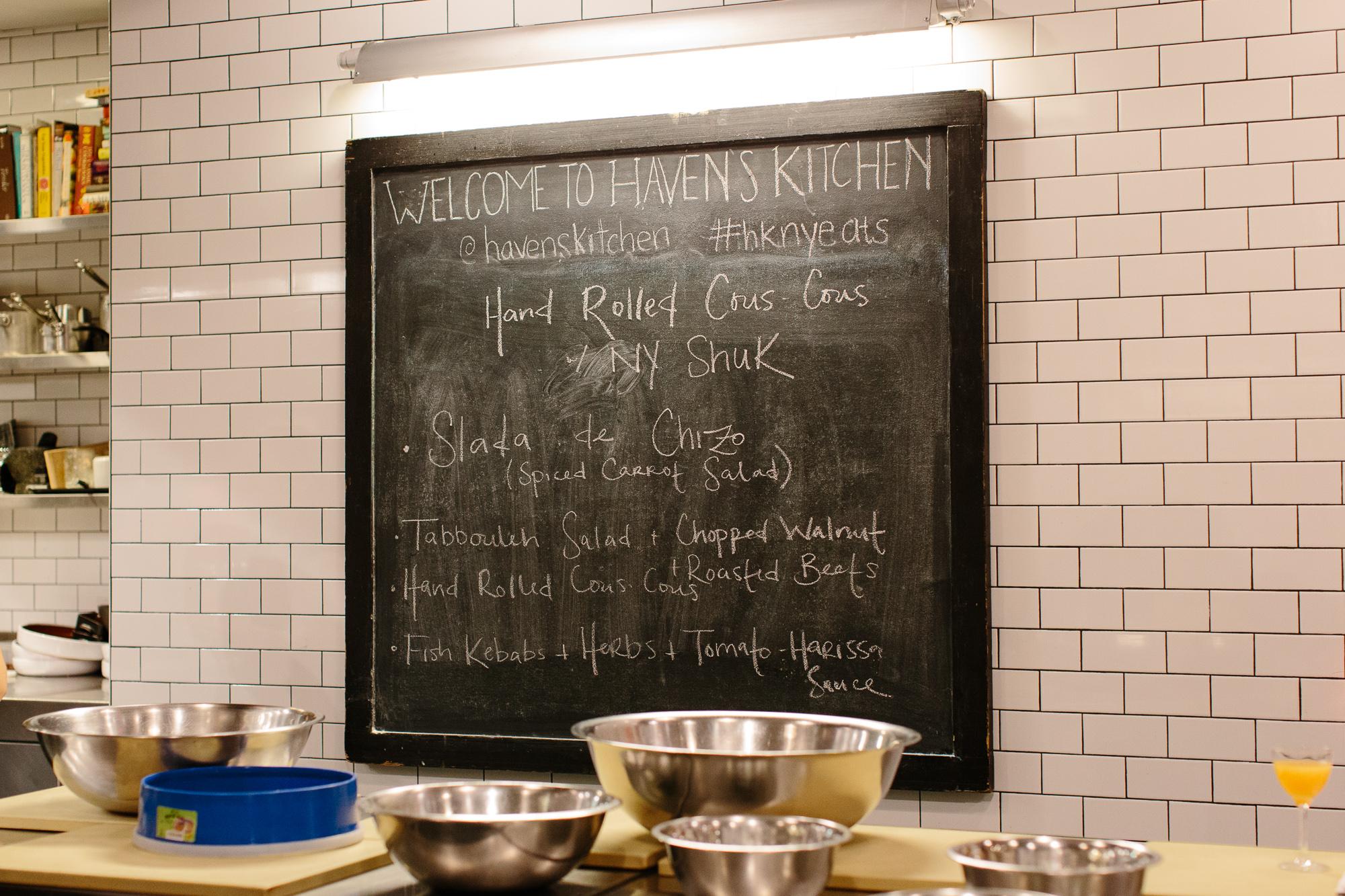 NY Shuk Haven's Kitchen-2.jpg