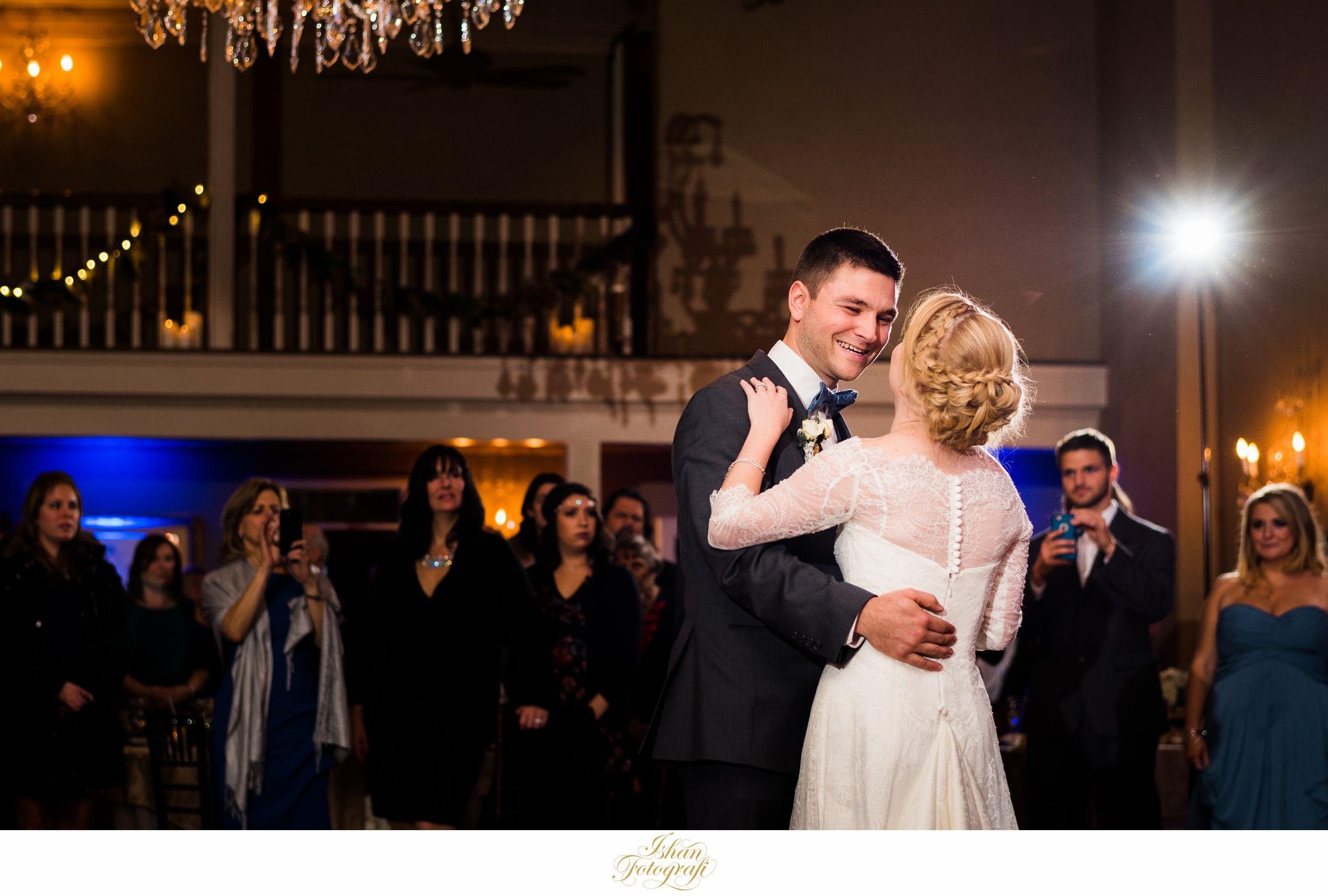 davids-country-inn-wedding-reception