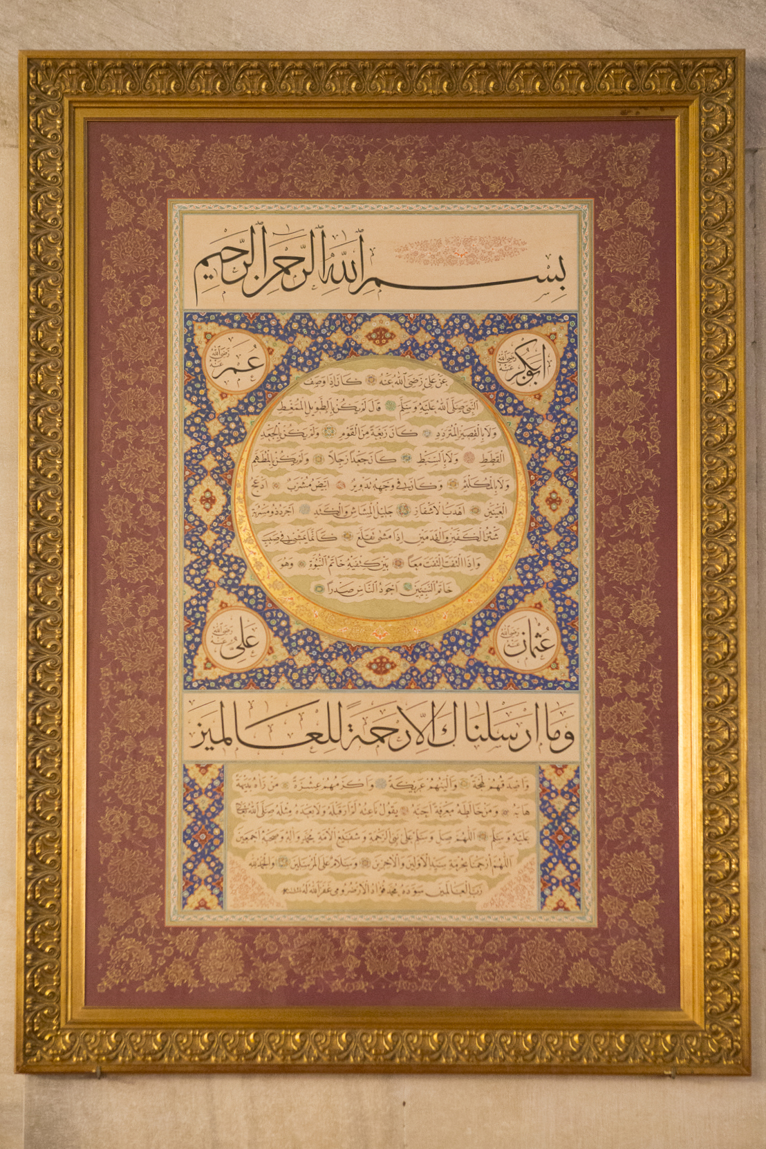 arabic script.jpg