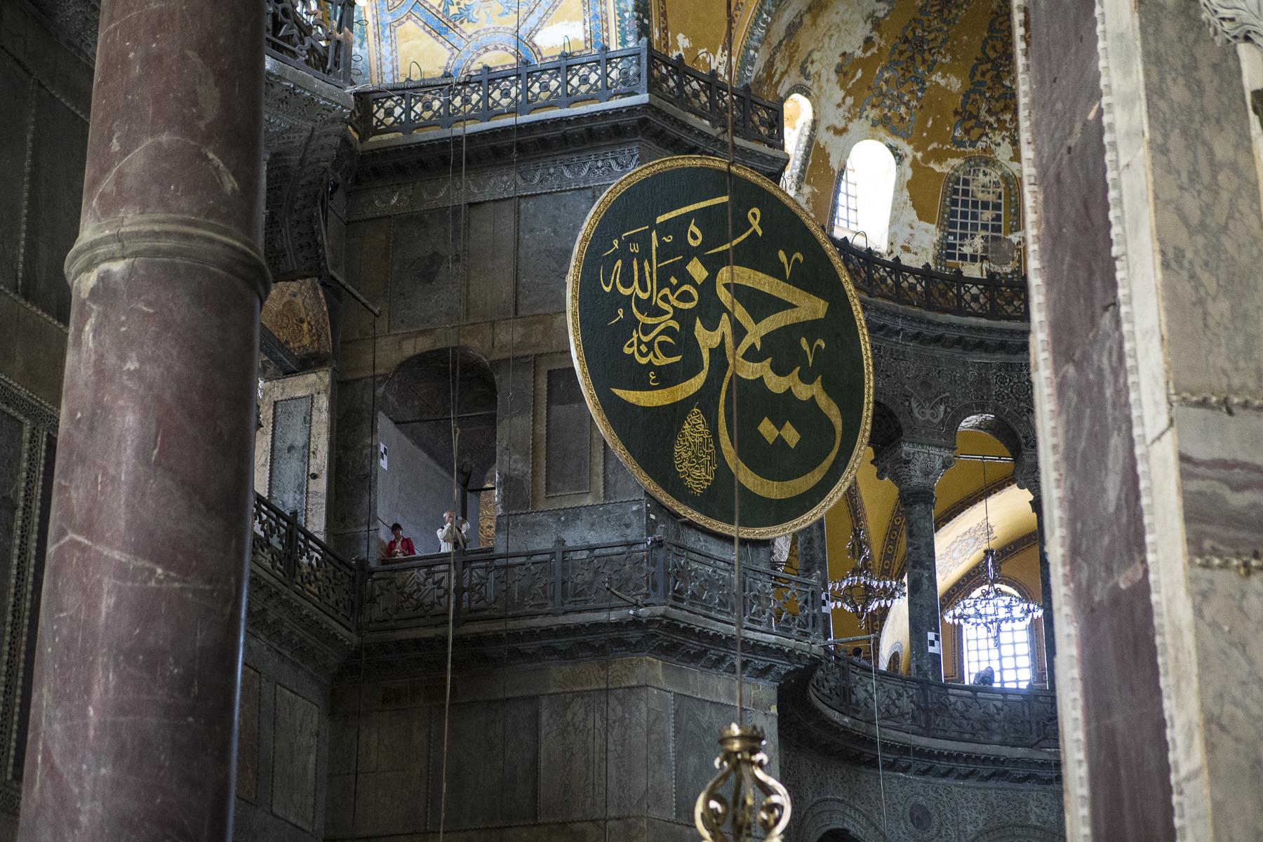 Istanbul Day Six-13.jpg
