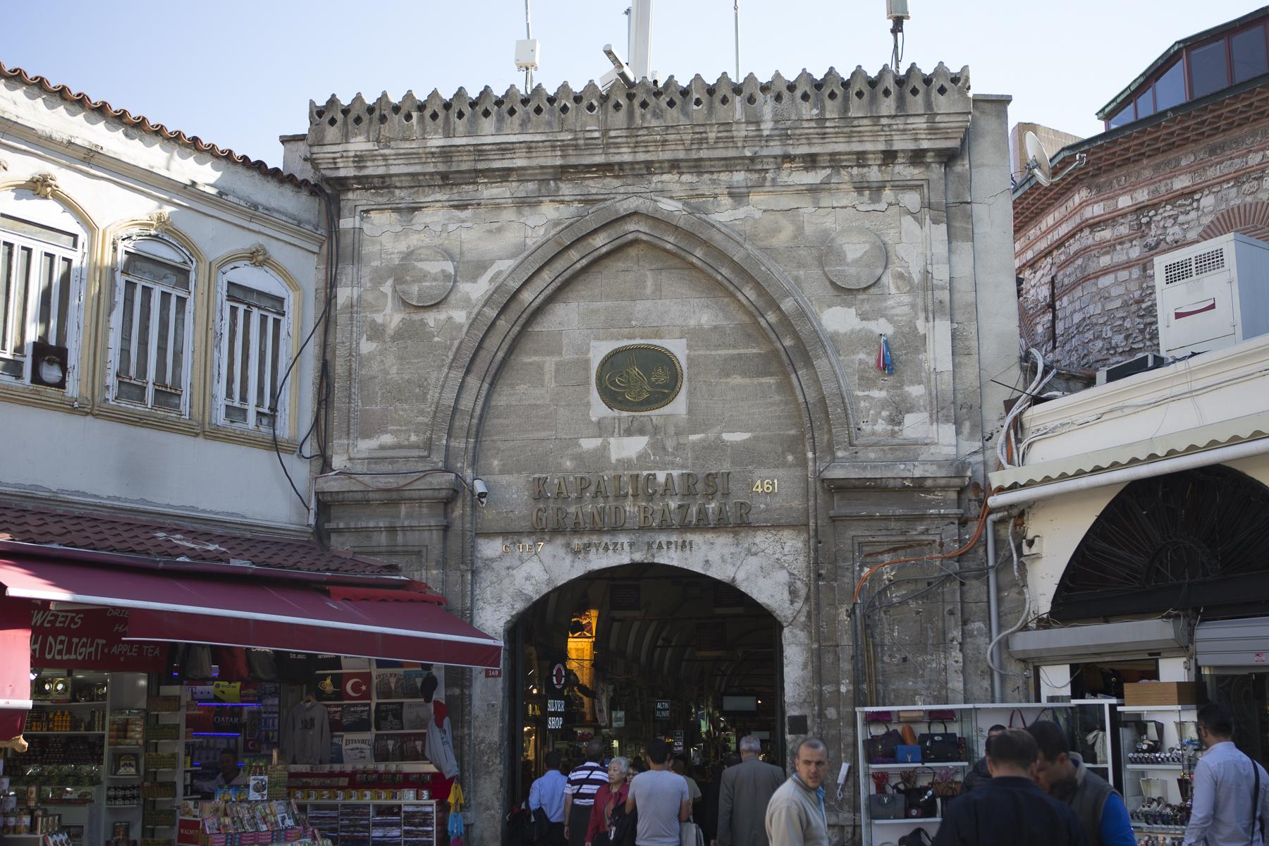 Istanbul Day Seven - Bazaar-2.jpg