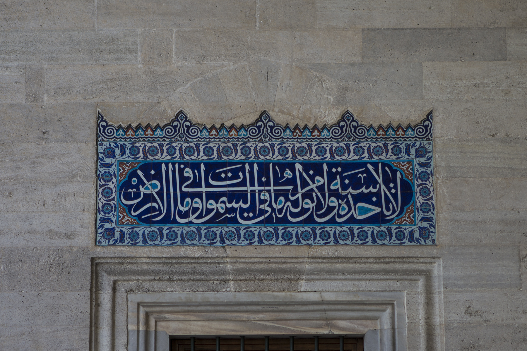 Istanbul Day Seven - Suleyman Mosque-18.jpg