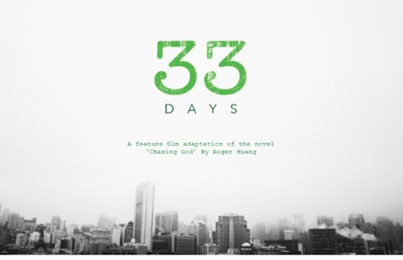 33 Days  is coming soon. My next project is a FEATURE FILM based on a true story that takes place in San Francisco!  Click here to INVEST.  Fall 2017 we are looking for investors for our first phase of development: adapting the story from book to script.