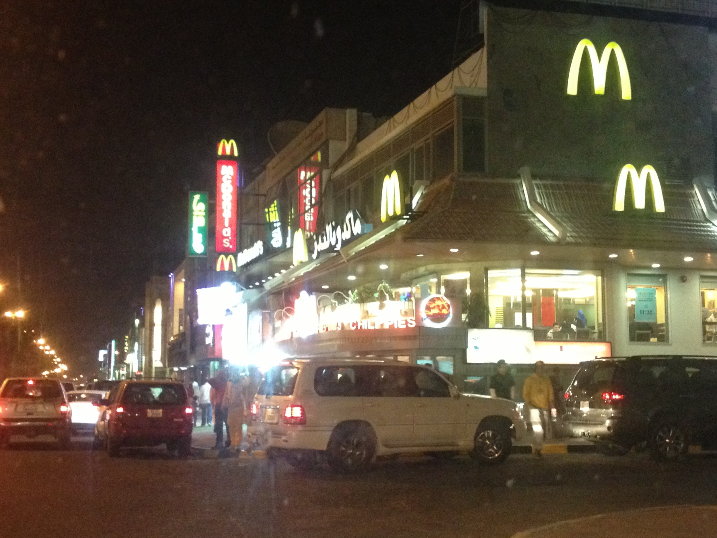 Nightlife in Kuwait City