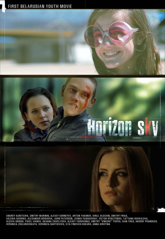 HorizonSky.jpg