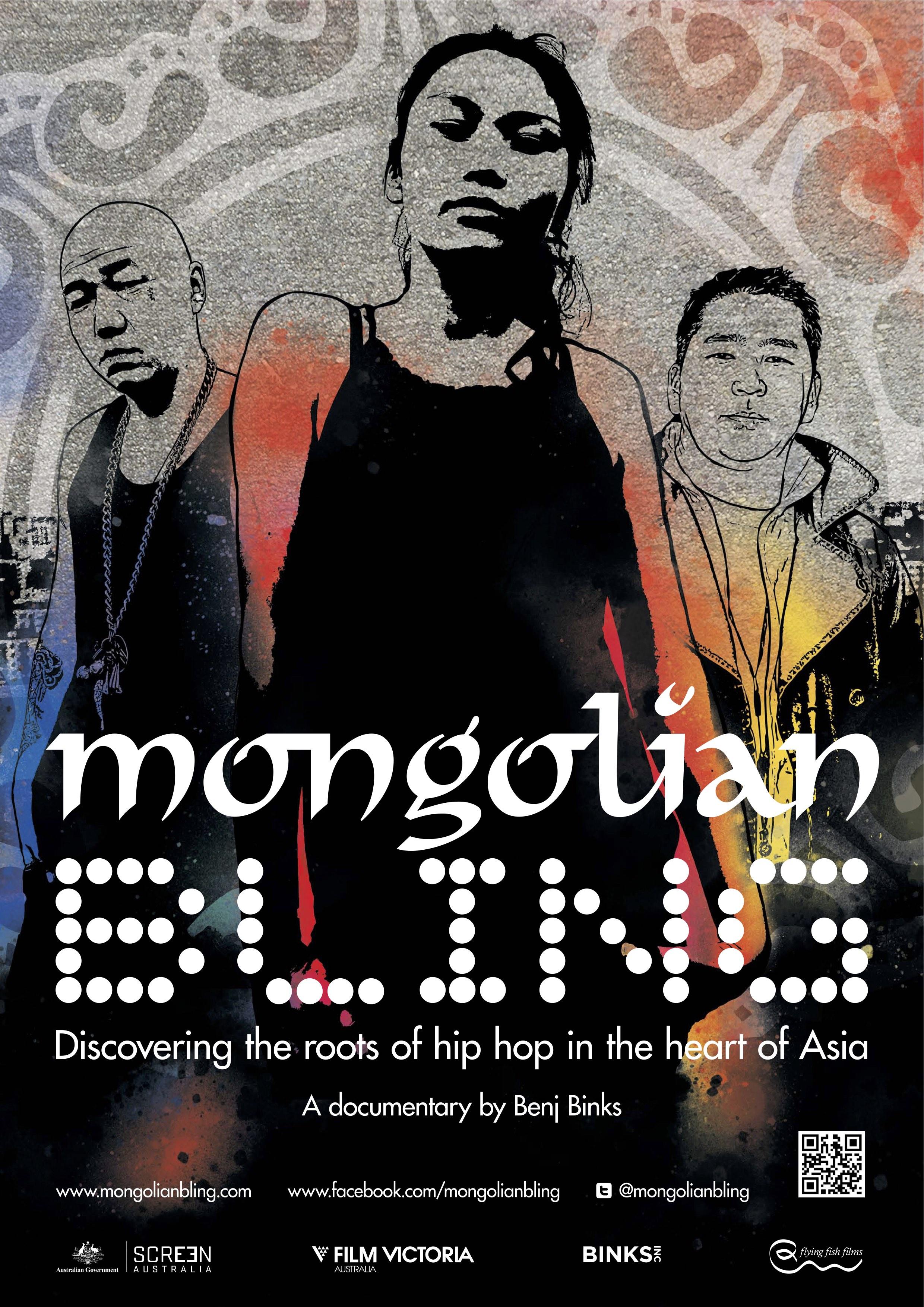 MongolianBling.jpg