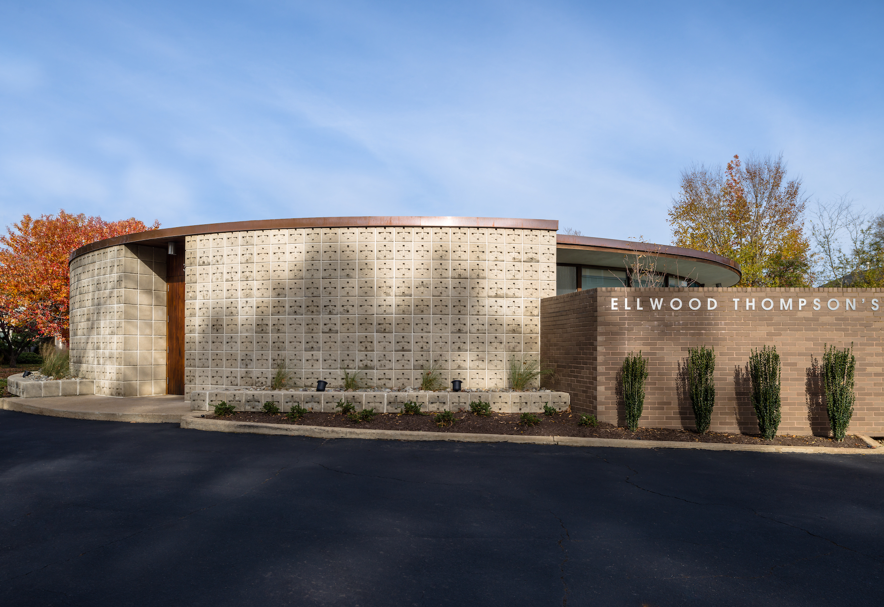 Ellwood Thompson Headquarters