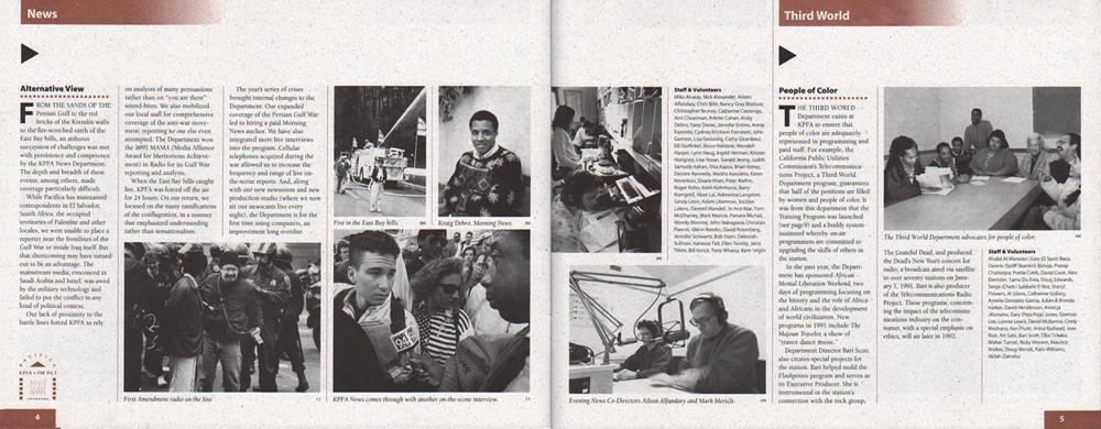 kpfa_1991_annual_report3.jpg