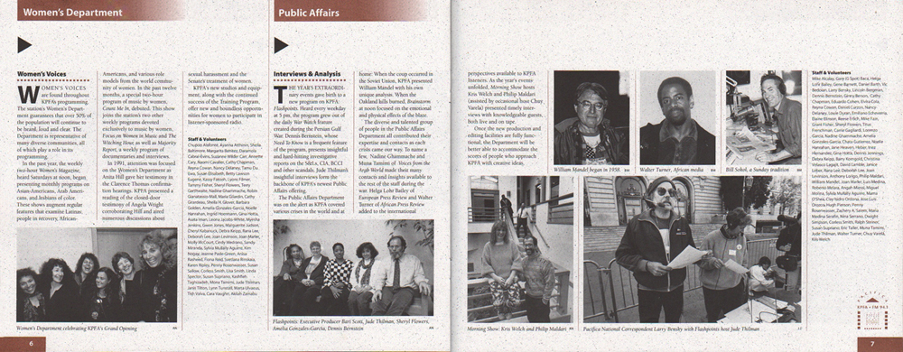 kpfa_1991_annual_report4.jpg
