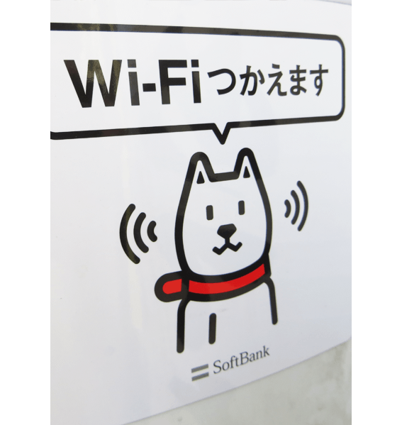 cchorus_Softbankdog.png