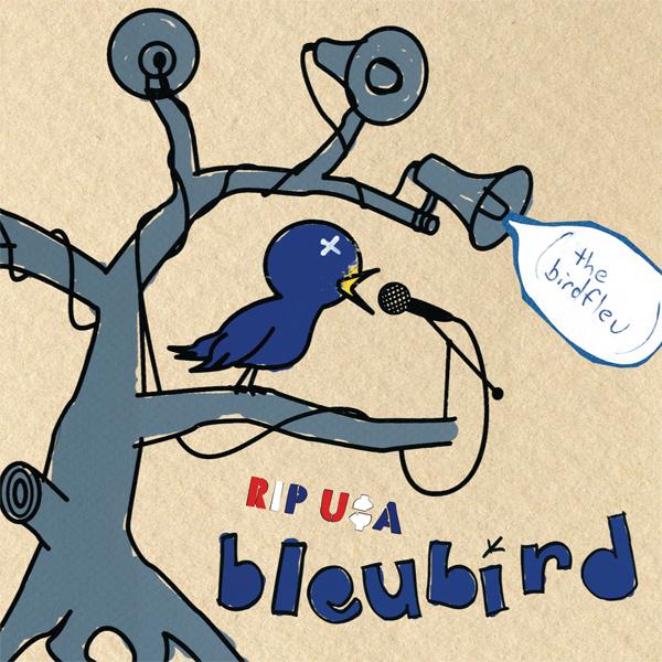 bird_ripusa_front.jpg
