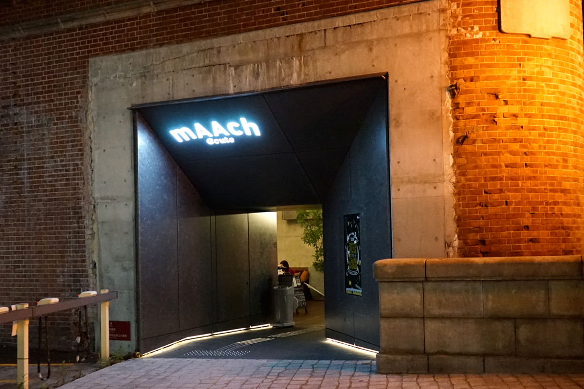 Hitachino Brewing Lab is a calm respite tucked off the busy streets of Tokyo.