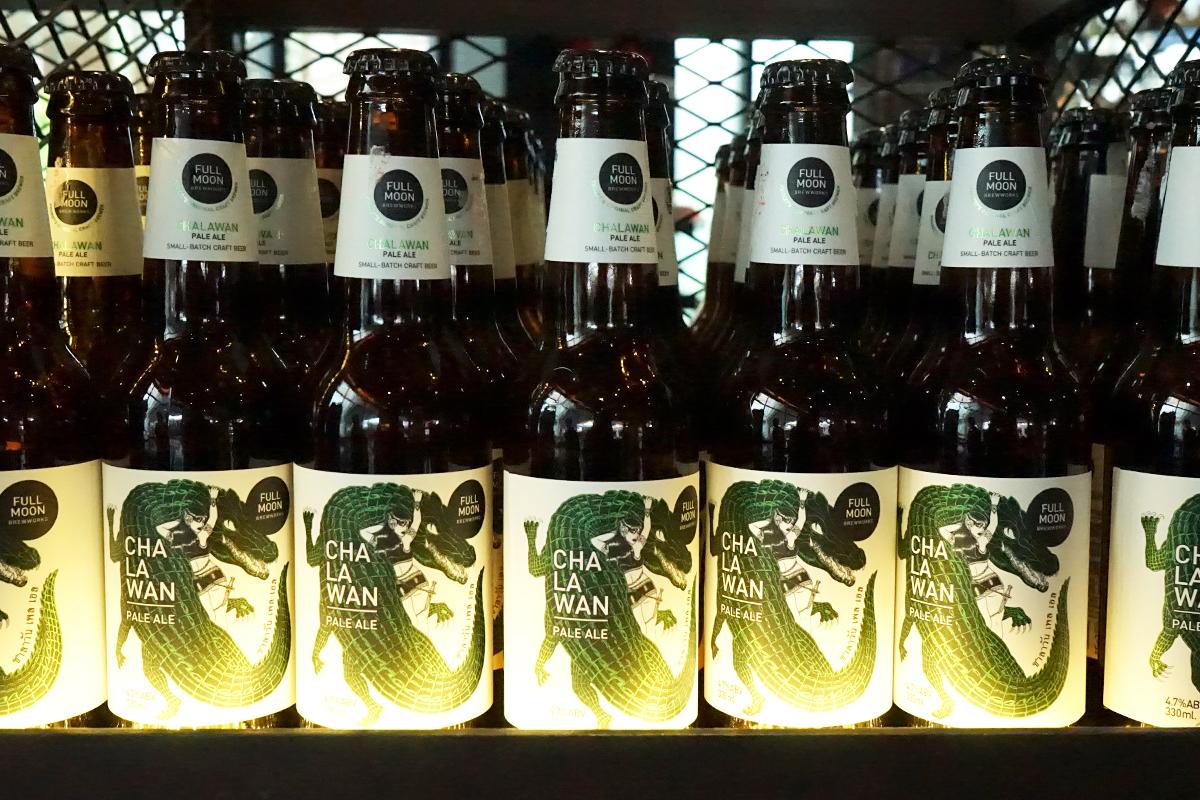 The award winning  Chalawan Pale Ale , Full Moon's crown jewel.