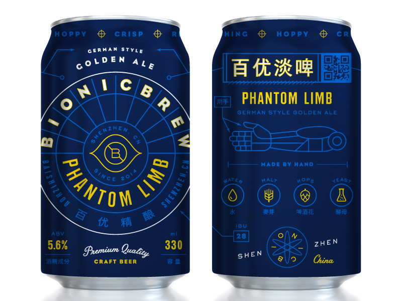 An early can exploration for their beer,  Phantom Limb.