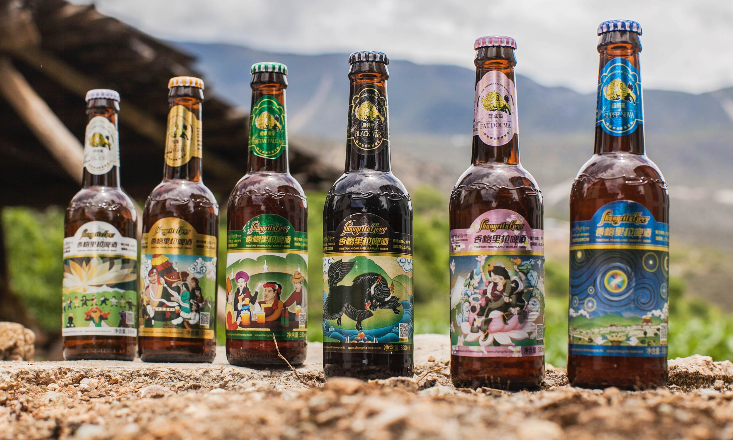 Shangri-La Beer's lineup.