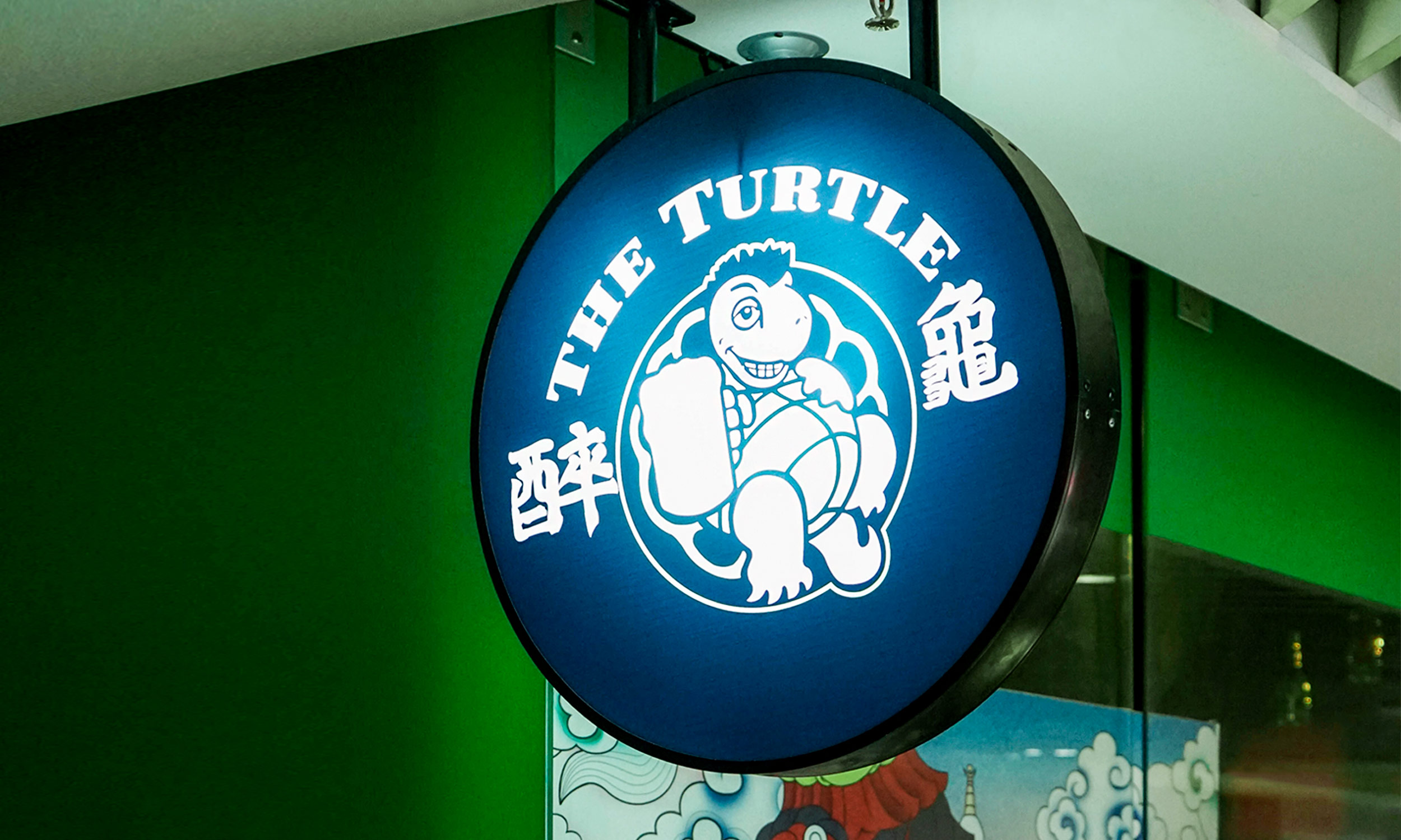 The Turtle Bar in Kunming City, in southern Yunnan province.