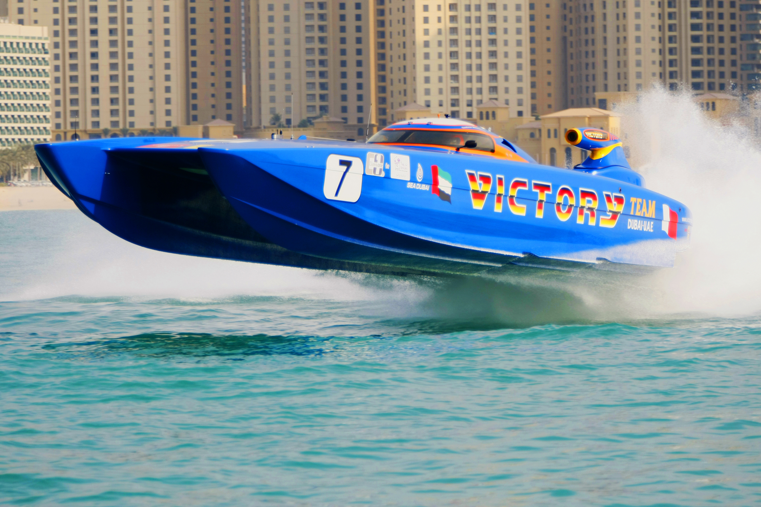 Victory Team Class 1 offshore racing powerboat.