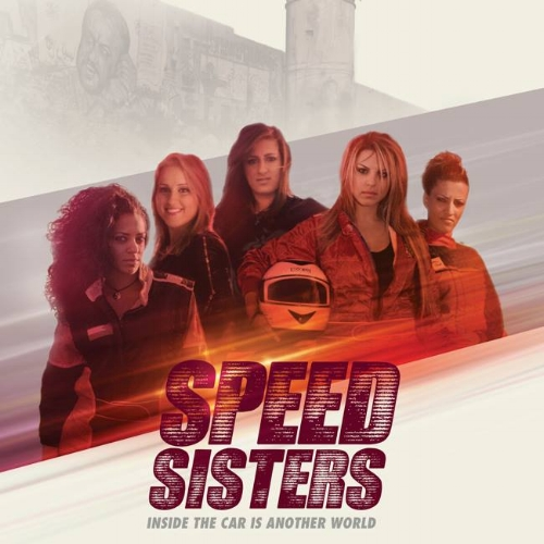 Speed_Sisters_Poster_Art