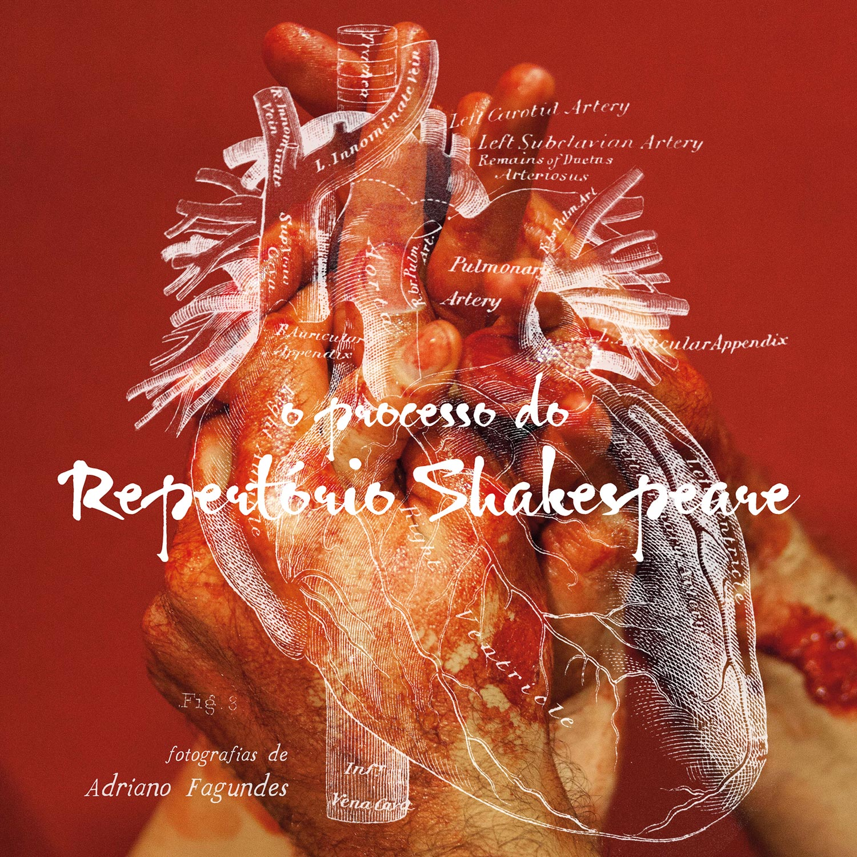 Shakespeare_capa1.jpg