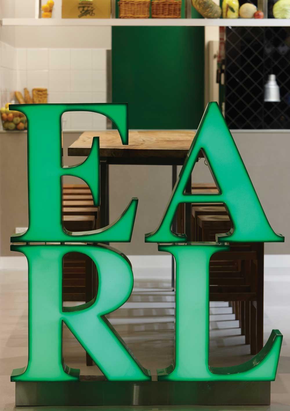 RG Earl 03.jpg