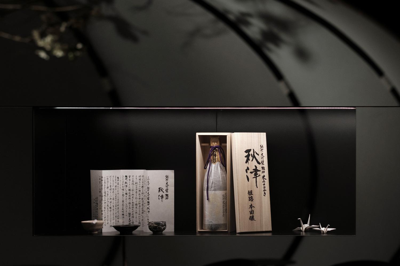 Web-Ishizuka-FFF0775.jpg